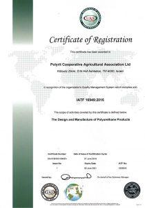 POLYRIT - IATF Certificate10062018